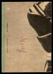1970 O-Pee-Chee #241   -  John McKenzie All-Star Back Thumbnail