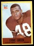 1967 Philadelphia #41  Ernie Green  Front Thumbnail
