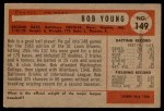 1954 Bowman #149  Bob Young  Back Thumbnail
