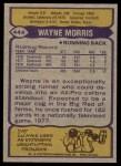 1979 Topps #444  Wayne Morris  Back Thumbnail