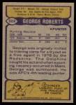 1979 Topps #322  George Roberts  Back Thumbnail