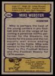 1979 Topps #194  Mike Webster  Back Thumbnail