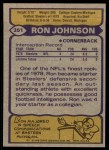 1979 Topps #351  Ron Johnson  Back Thumbnail