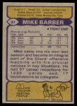 1979 Topps #37  Mike Barber  Back Thumbnail