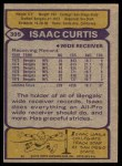 1979 Topps #395  Isaac Curtis  Back Thumbnail