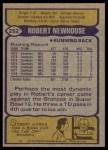 1979 Topps #252  Robert Newhouse  Back Thumbnail