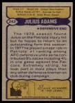 1979 Topps #242  Julius Adams  Back Thumbnail