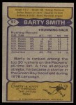 1979 Topps #97  Barty Smith  Back Thumbnail