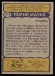 1979 Topps #374  Rufus Mayes  Back Thumbnail