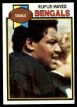 1979 Topps #374  Rufus Mayes  Front Thumbnail