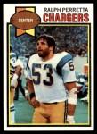 1979 Topps #88  Ralph Perretta  Front Thumbnail