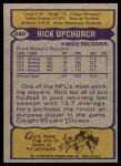 1979 Topps #240  Rick Upchurch  Back Thumbnail