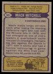 1979 Topps #93  Mack Mitchell  Back Thumbnail