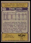 1979 Topps #112  Virgil Livers  Back Thumbnail