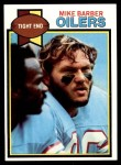 1979 Topps #37  Mike Barber  Front Thumbnail