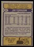 1979 Topps #23  Joe Ferguson  Back Thumbnail