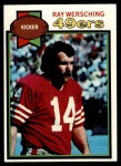 1979 Topps #264  Ray Wersching  Front Thumbnail