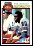 1979 Topps #240  Rick Upchurch  Front Thumbnail