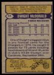 1979 Topps #17  Dwight McDonald  Back Thumbnail