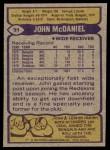 1979 Topps #91  John McDaniel  Back Thumbnail
