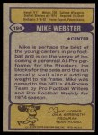 1979 Topps #194  Mike Webster  Back Thumbnail