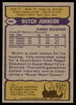 1979 Topps #86  Butch Johnson  Back Thumbnail