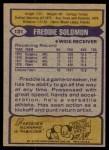 1979 Topps #131  Freddie Solomon  Back Thumbnail