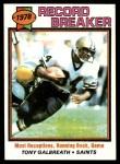 1979 Topps #332   -  Tony Galbreath Record Breaker Front Thumbnail