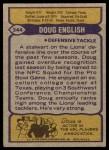 1979 Topps #344  Doug English  Back Thumbnail