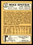1968 Topps #358  Mike Epstein  Back Thumbnail