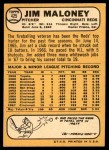 1968 Topps #425  Jim Maloney  Back Thumbnail