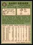 1967 Topps #566  Gary Geiger  Back Thumbnail