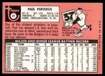 1969 Topps #47 A Paul Popovich  Back Thumbnail