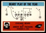 1965 Philadelphia #28   -  George Halas Chicago Bears  Front Thumbnail