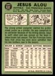 1967 Topps #332  Jesus Alou  Back Thumbnail