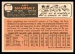 1966 Topps #119  Art Shamsky  Back Thumbnail