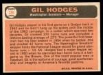 1966 Topps #386  Gil Hodges  Back Thumbnail