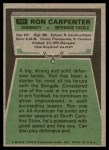 1975 Topps #197  Ron Carpenter  Back Thumbnail