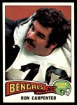 1975 Topps #197  Ron Carpenter  Front Thumbnail