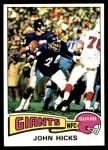 1975 Topps #283  John Hicks  Front Thumbnail