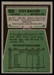 1975 Topps #284  Coy Bacon  Back Thumbnail
