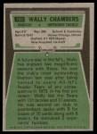 1975 Topps #155  Wally Chambers  Back Thumbnail