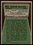 1975 Topps #168  Rufus Mayes  Back Thumbnail