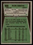 1975 Topps #171  Ron Smith  Back Thumbnail