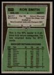 1975 Topps #171  Ron Smith  Back Thumbnail