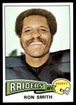 1975 Topps #171  Ron Smith  Front Thumbnail