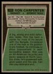 1975 Topps #197  Ron Carpenter  Back Thumbnail