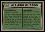 1975 Topps #205   -  John Hannah / Gale Gillingham All-Pro Guards Back Thumbnail