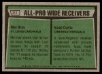 1975 Topps #211   -  Mel Gray / Isaac Curtis All-Pro Wide Receivers Back Thumbnail