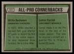 1975 Topps #221   -  Willie Buchanon / Lemar Parrish All-Pro Cornerbacks Back Thumbnail